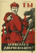 Russian vintage poster - Have you registered as a volunteer 1919